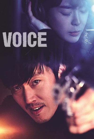 Poster Voice