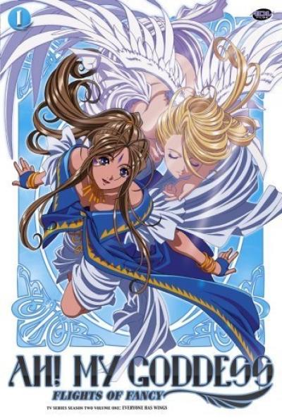 Poster Ah! My Goddess