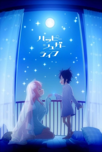 Poster Happy Sugar Life