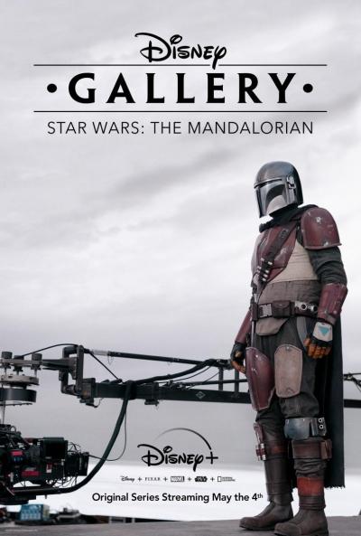 Poster Galería Disney: Star Wars: The Mandalorian