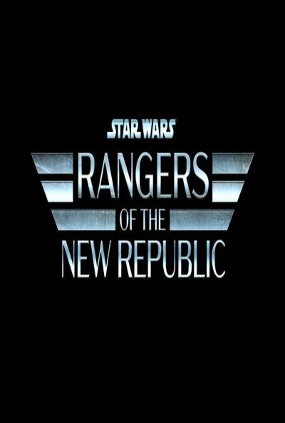 Poster Ranger os the new Republic