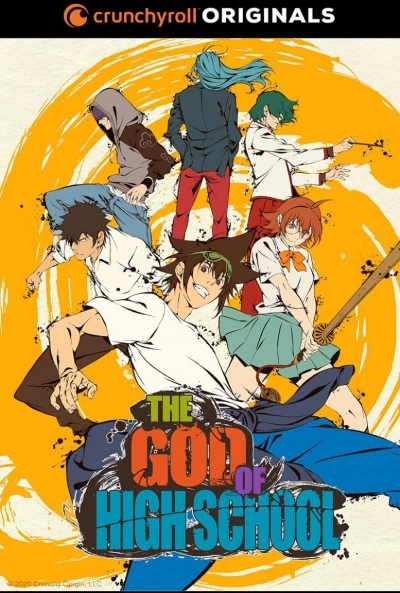 Poster The God of High School