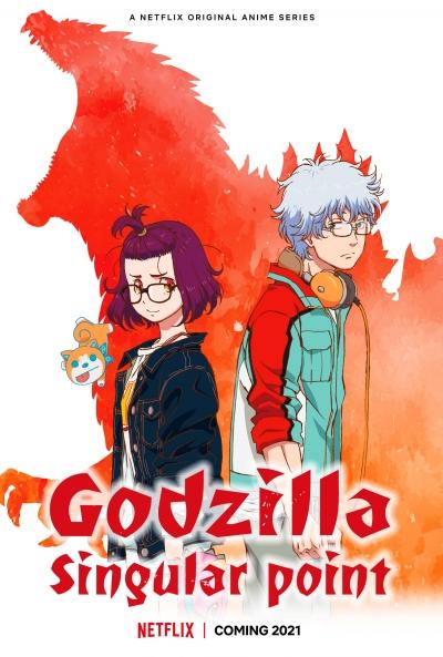 Ficha Godzilla Singular Point