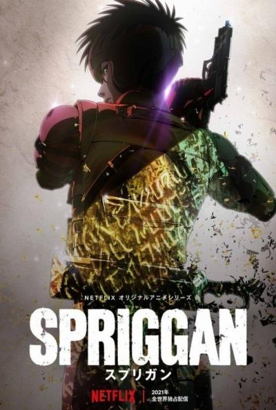 Poster Spriggan