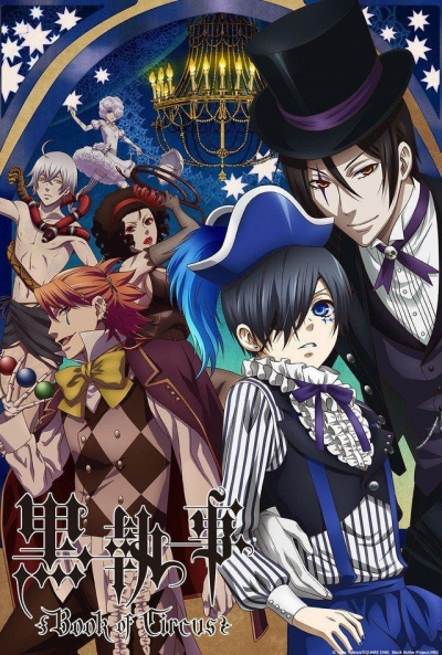 Poster Kuroshitsuji: Book of Circus