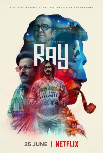 Poster Satyajit Ray