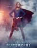 Supergirl (HBO)