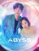 Abyss (Netflix)