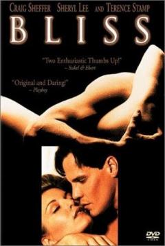 Poster El Amor es Extasis