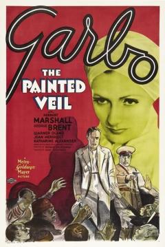 Poster El Velo Pintado