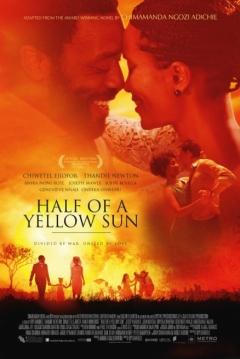 Poster Medio Sol Amarillo