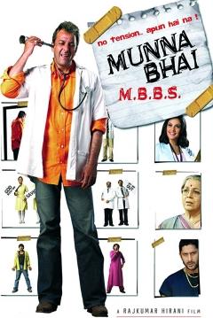 Poster Munna Bhai M.B.B.S.