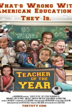 Poster Teacher of the Year