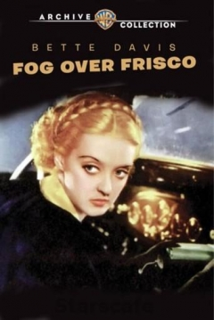Poster Niebla sobre San Francisco