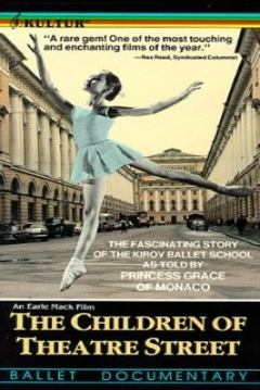 Poster The Children of Theatre Street