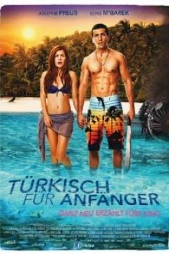 Poster Türkisch für Anfänger