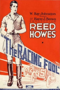 Poster The Racing Fool