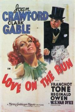 Poster Amor entre Espías