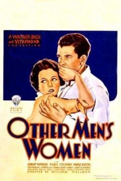 Poster Mujeres Enamoradas