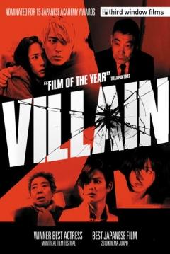 Poster Villain