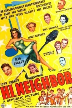 Poster Hi, Neighbor