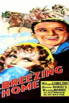 Poster Breezing Home
