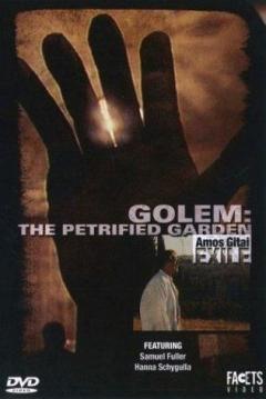 Poster Golem, El Jardín Petrificado