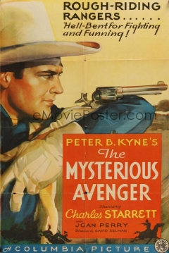 Poster The Mysterious Avenger