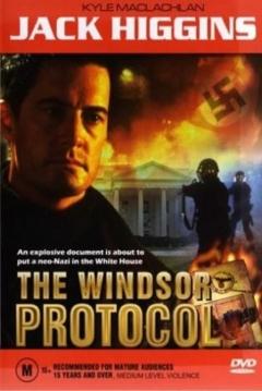 Poster El Protocolo Windsor