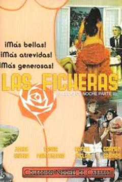 Poster Mujeres de cabret