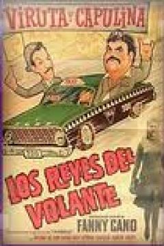Frases Célebres De Los Reyes Del Volante 1965