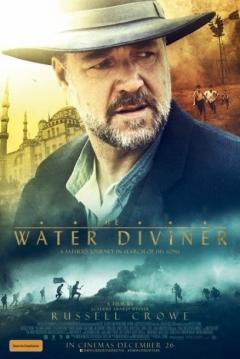 Poster El Maestro del Agua