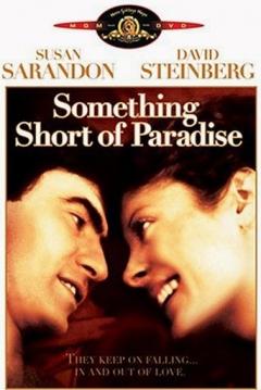 Poster Cerca del Paraíso
