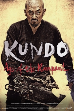 Poster Kundo: Age of the Rampant