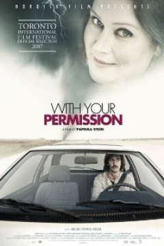 Poster With Your Permission