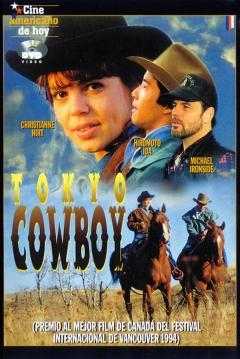 Poster Tokyo Cowboy (Tokio Cowboy)