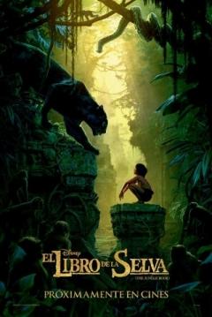 Poster El Libro de la Selva (Remake)