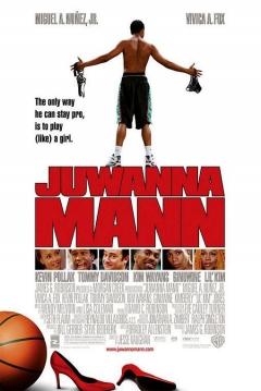 Poster Juwanna Mann