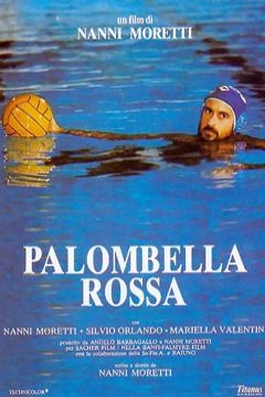 Poster Vaselina Roja