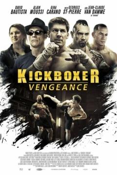 Poster Kickboxer: Venganza