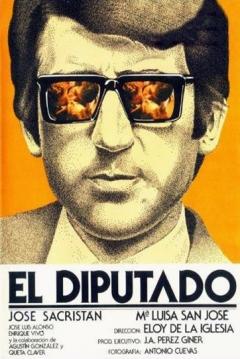 Poster El Diputado