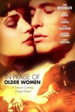 Poster Mujeres de Treinta Años