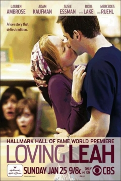 Poster Amando a Leah