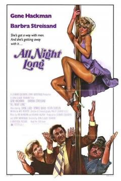 Poster Toda la Noche