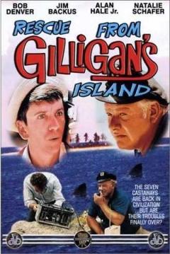 Poster El Rescate de la Isla de Gilligan