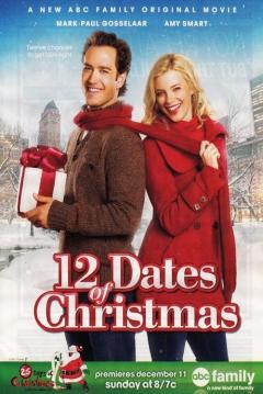 Frases Y Citas Para Navidad.Frases Celebres De 12 Citas Para Navidad 2011