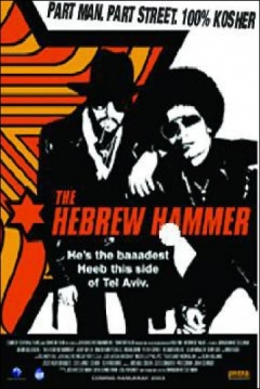 Poster The Hebrew Hammer