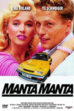 Poster Manta, Manta