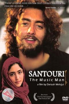 Poster Santoori