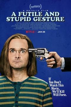 Poster Un Gesto Estúpido e Inútil